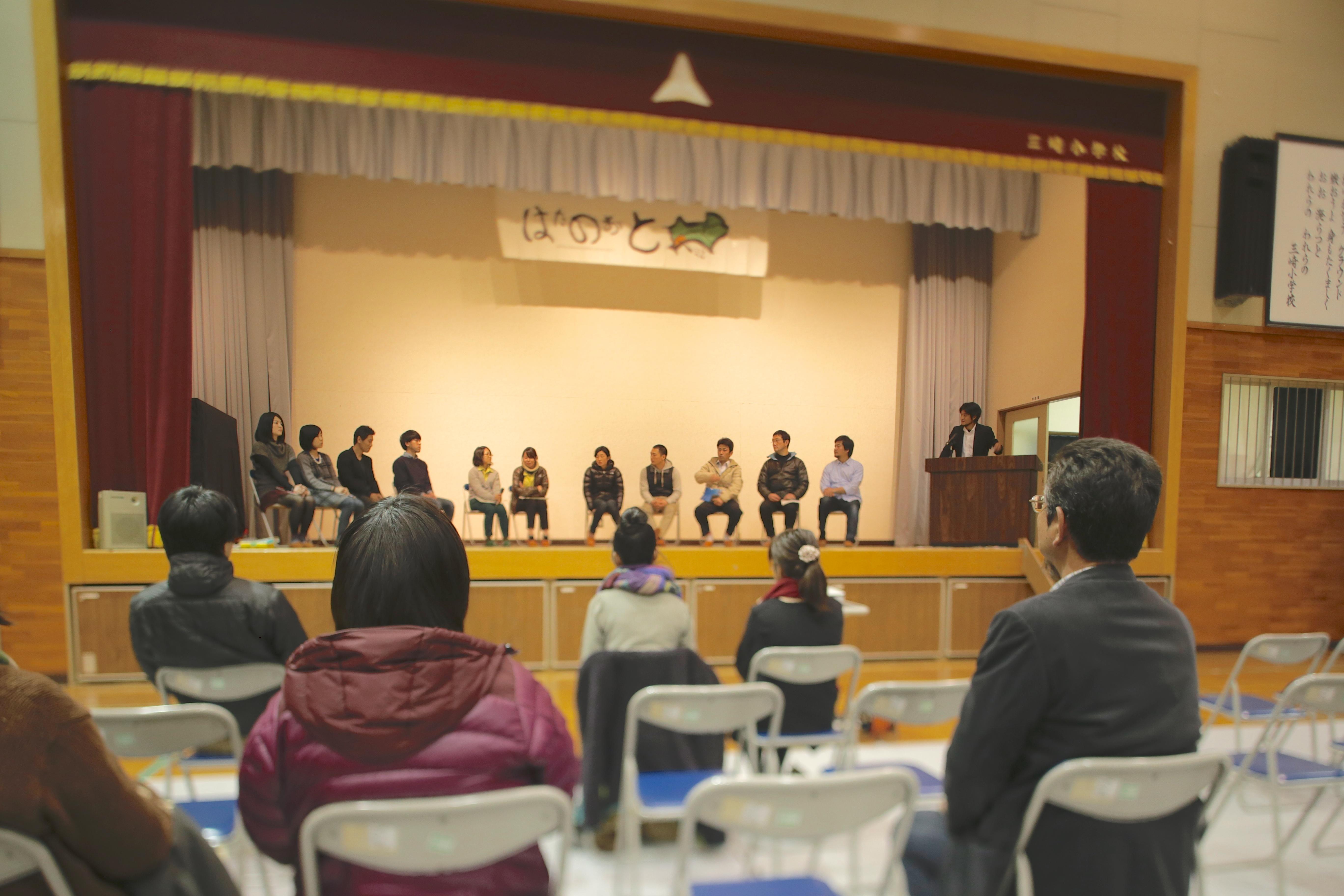 土佐清水市で開催された「はたのおと2014」に参加しました